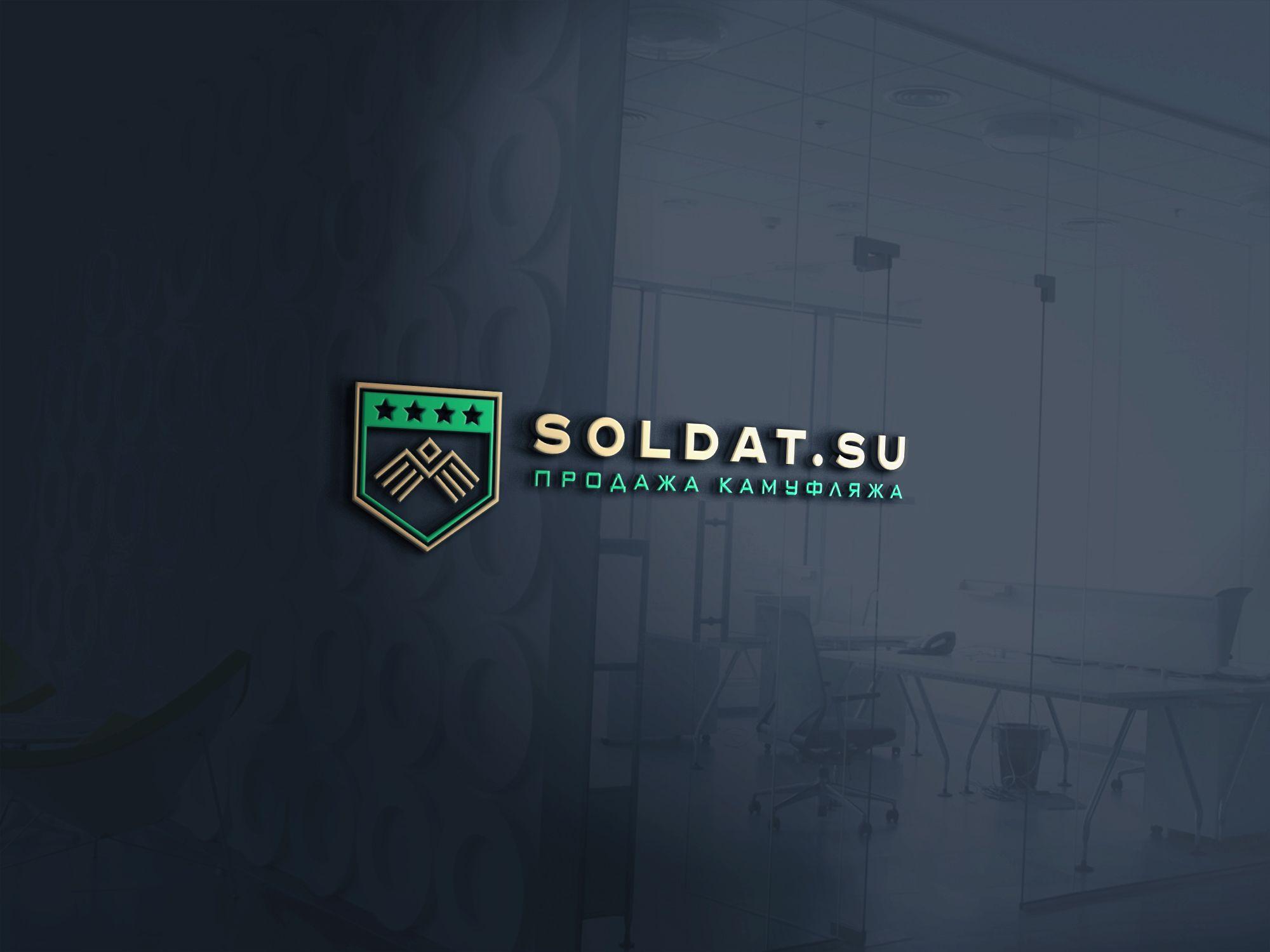 Лого и фирменный стиль для SOLDAT.SU - дизайнер SmolinDenis