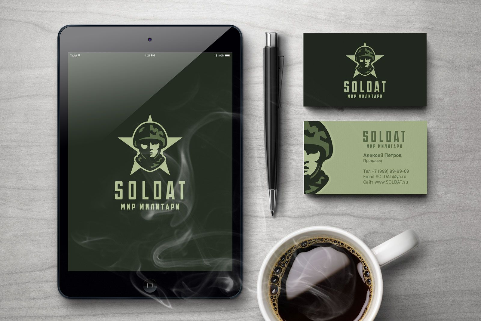 Лого и фирменный стиль для SOLDAT.SU - дизайнер Astar
