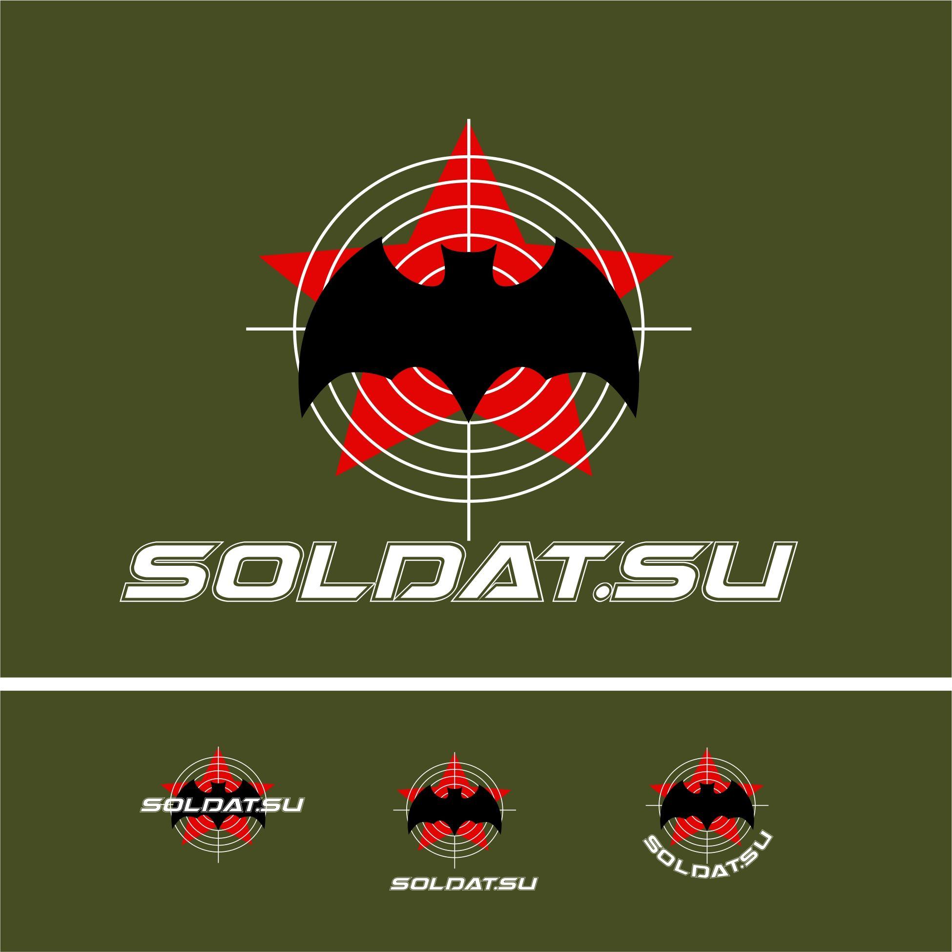 Лого и фирменный стиль для SOLDAT.SU - дизайнер YUNGERTI