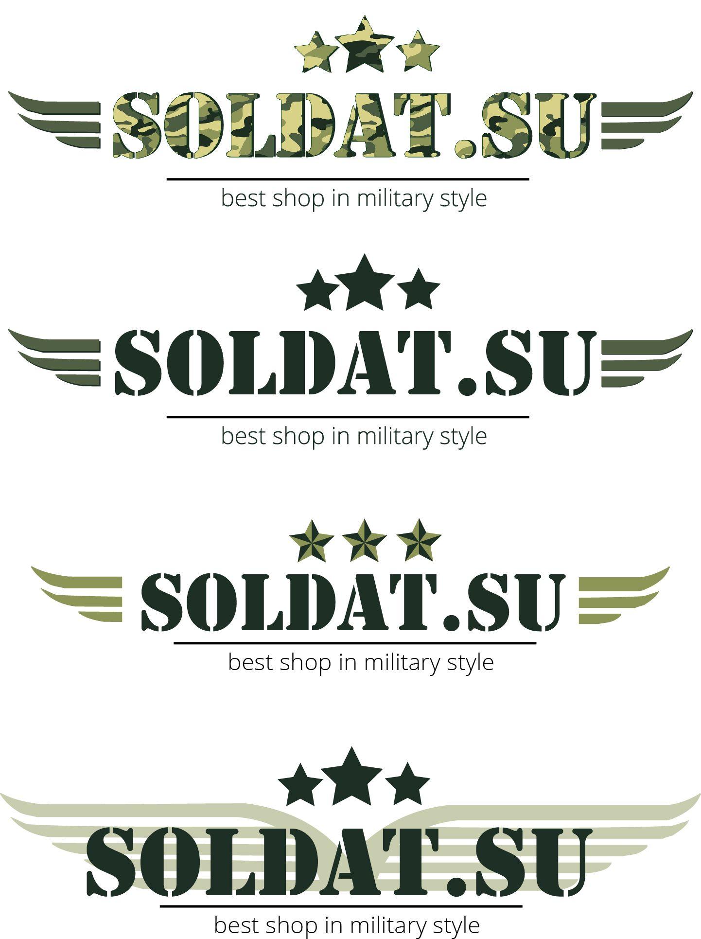 Лого и фирменный стиль для SOLDAT.SU - дизайнер YESS