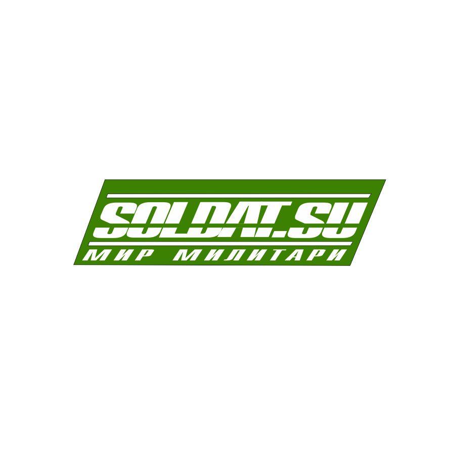Лого и фирменный стиль для SOLDAT.SU - дизайнер Bobrik78