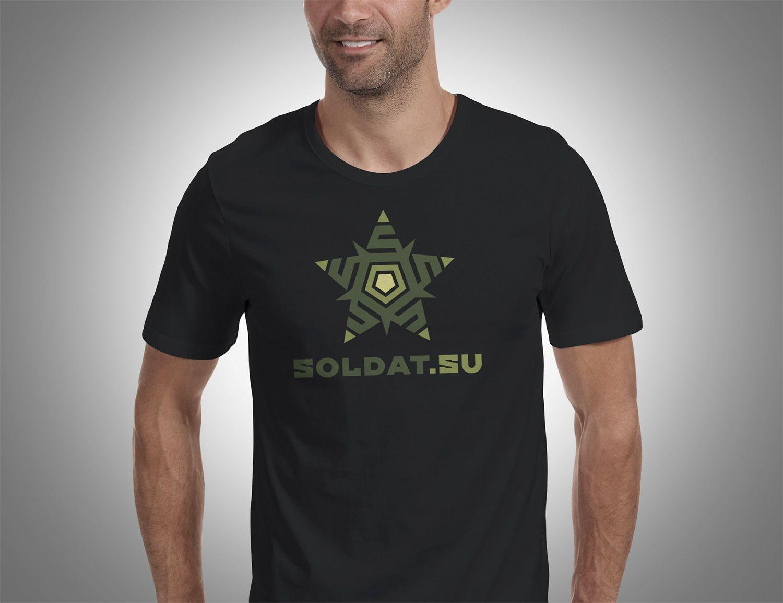 Лого и фирменный стиль для SOLDAT.SU - дизайнер mz777