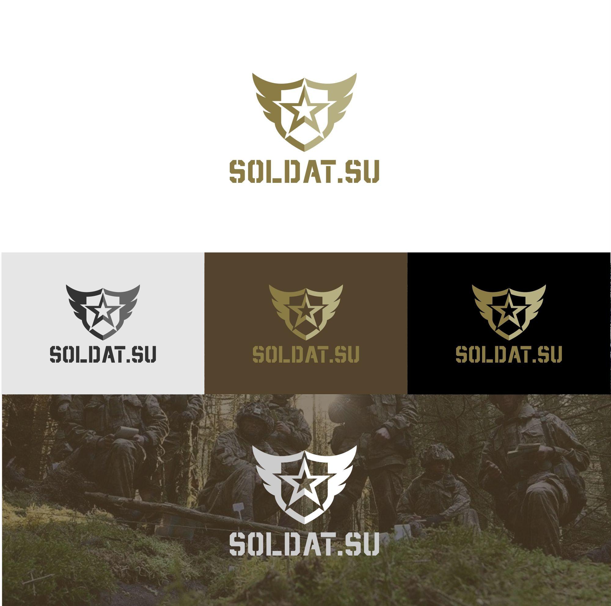 Лого и фирменный стиль для SOLDAT.SU - дизайнер serz4868