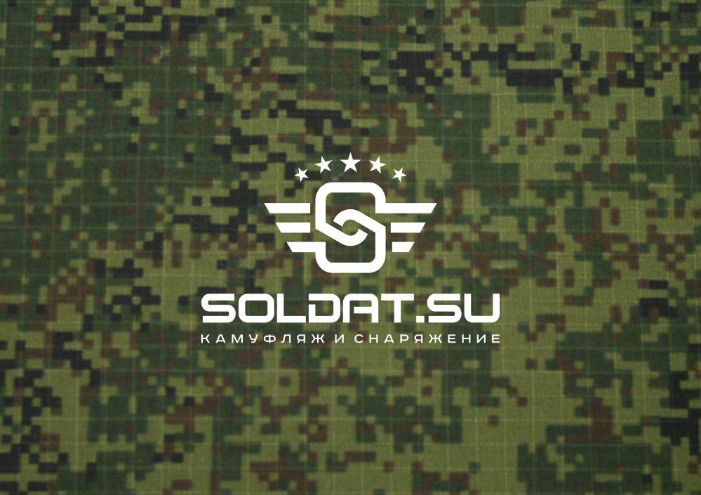 Лого и фирменный стиль для SOLDAT.SU - дизайнер zozuca-a