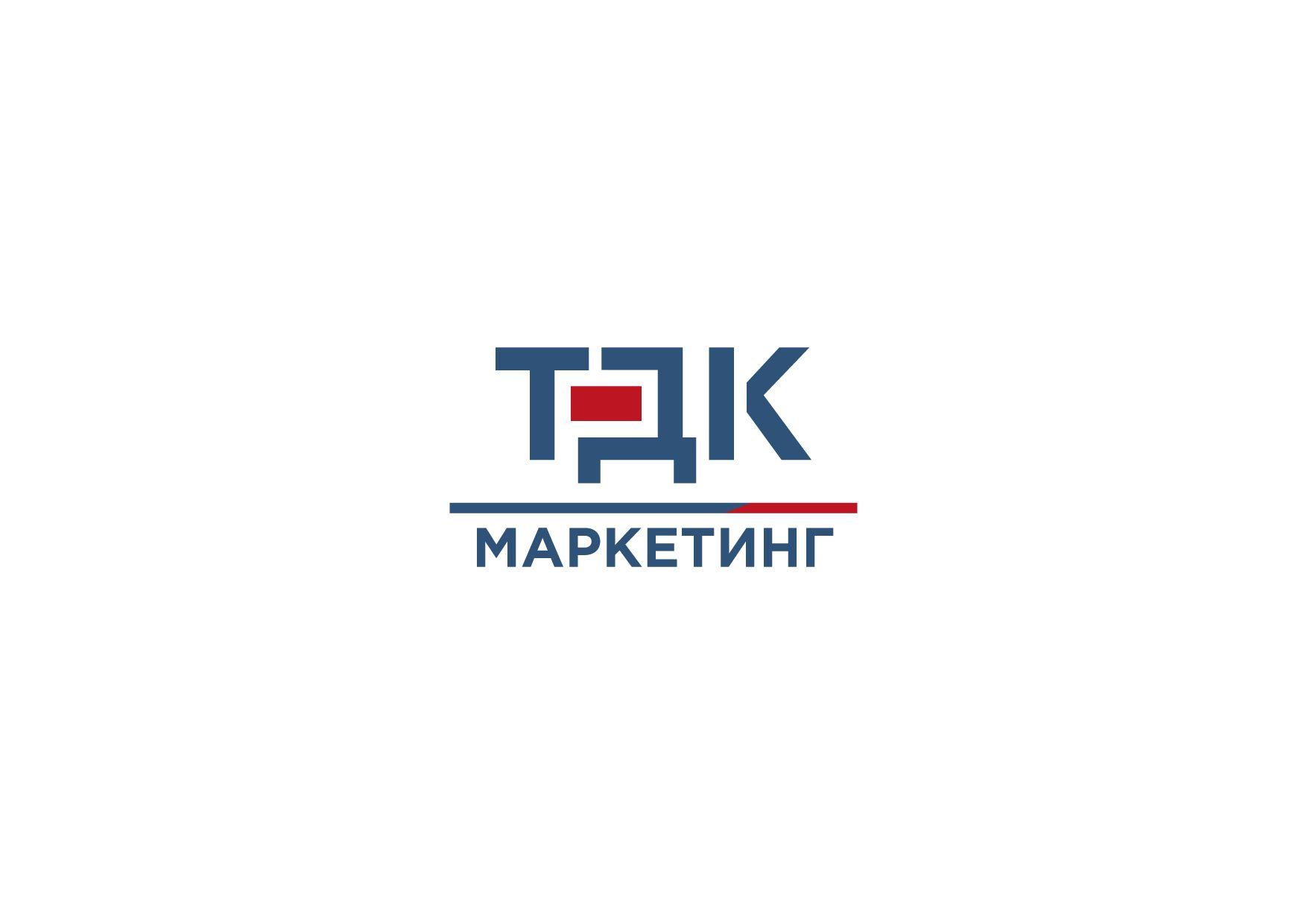 Лого и фирменный стиль для ТДК Маркетинг - дизайнер kirilln84
