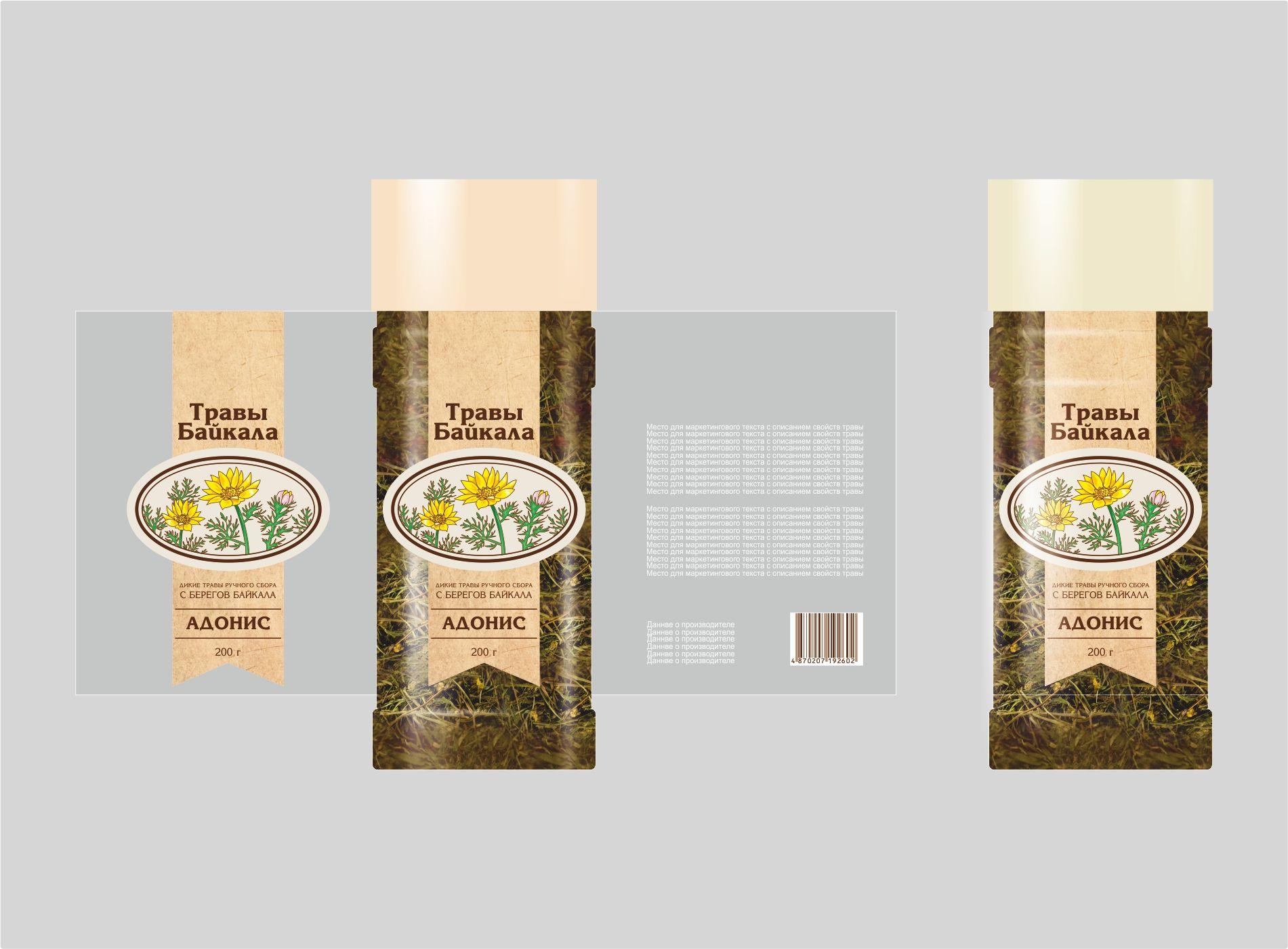 Травы Байкала - дизайнер kolchinviktor