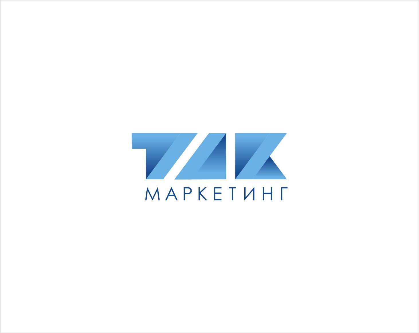 Лого и фирменный стиль для ТДК Маркетинг - дизайнер georgian