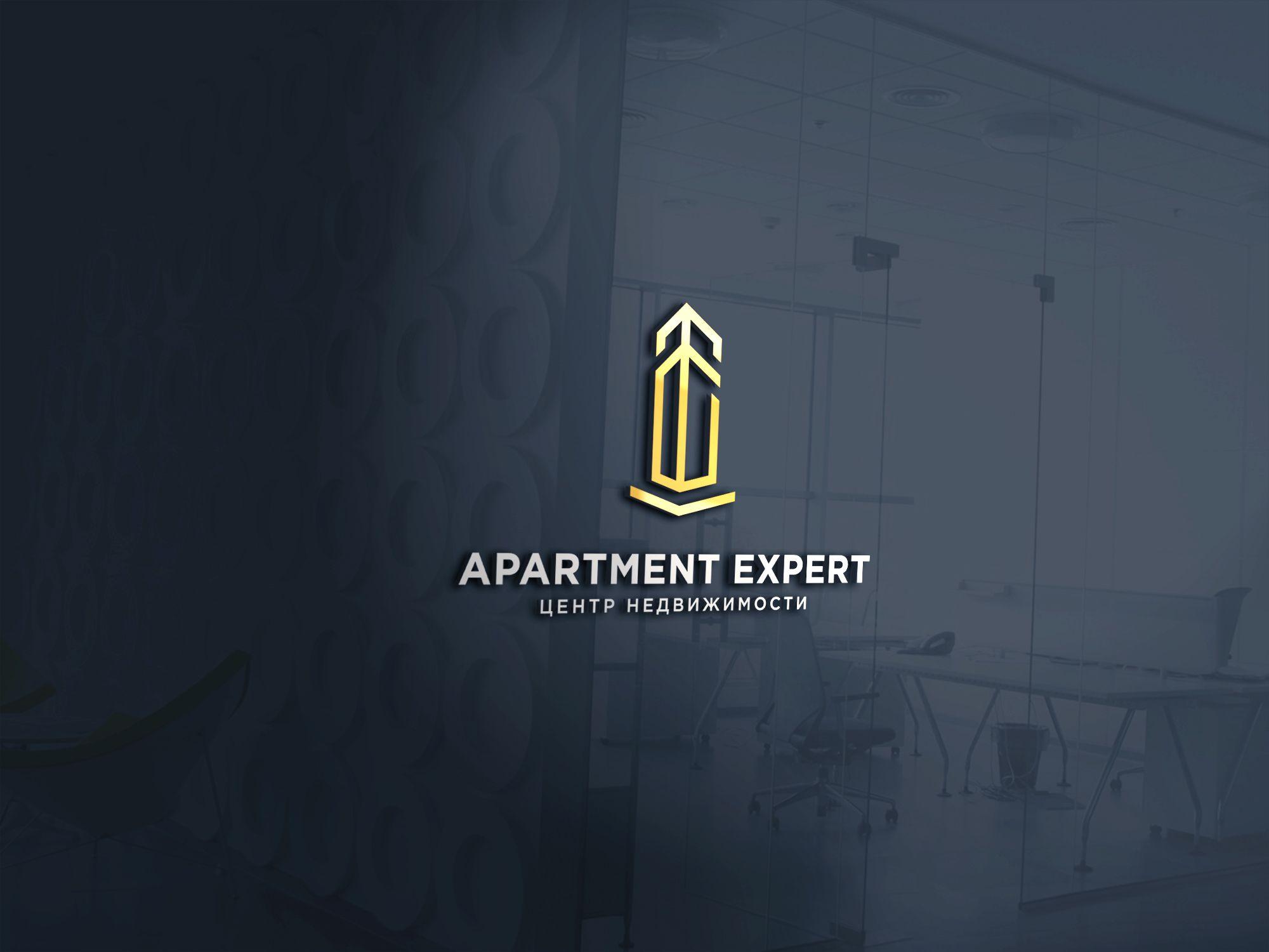 Логотип для APARTMENT EXPERT - ЦЕНТР НЕДВИЖИМОСТИ - дизайнер SANITARLESA