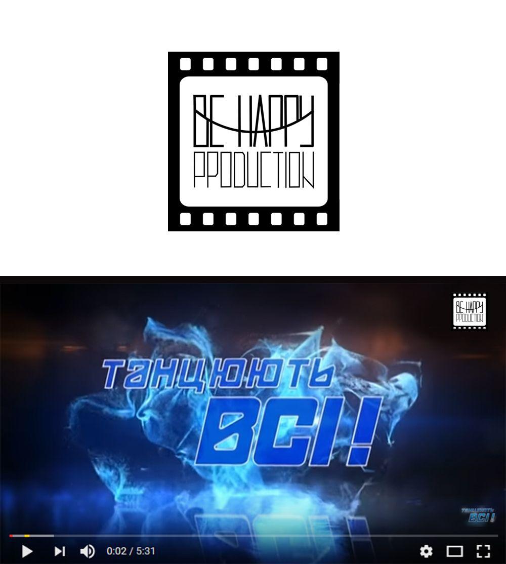 Логотип для Be Happy Production  - дизайнер havismatur