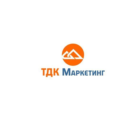 Лого и фирменный стиль для ТДК Маркетинг - дизайнер anstep