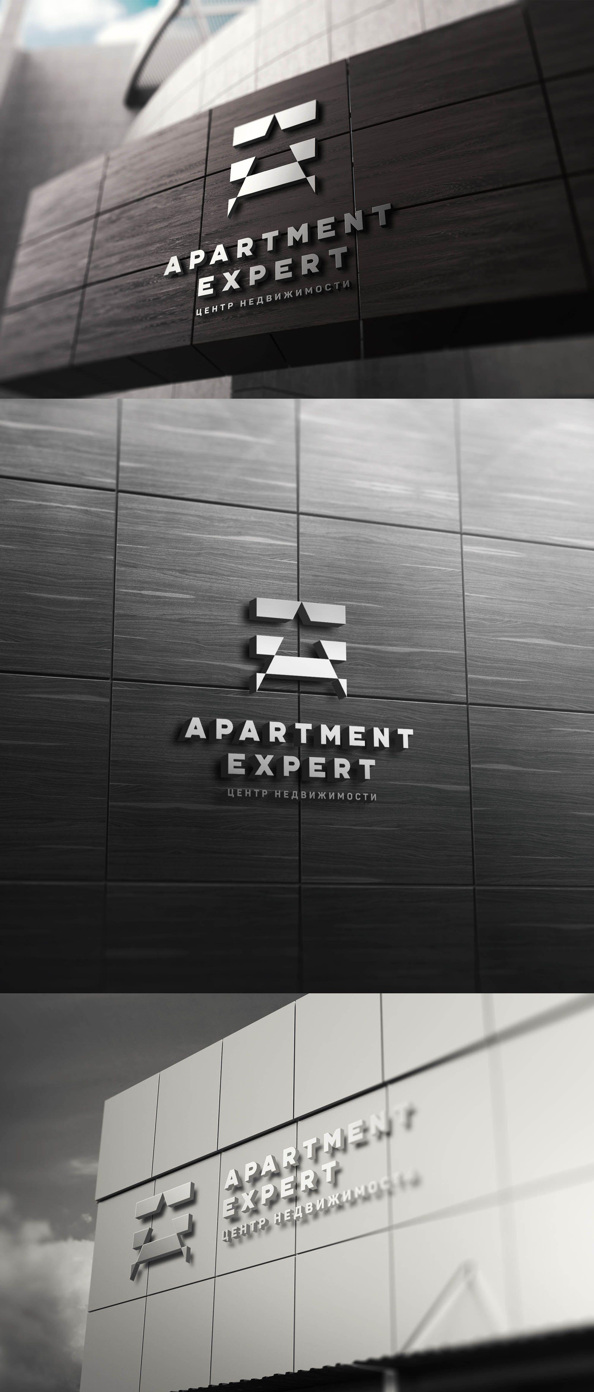 Логотип для APARTMENT EXPERT - ЦЕНТР НЕДВИЖИМОСТИ - дизайнер seanmik