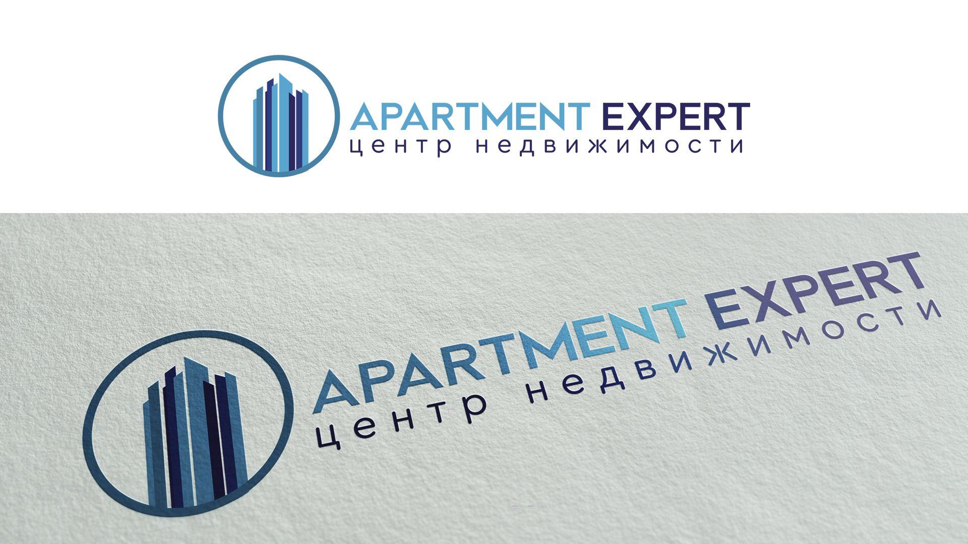 Логотип для APARTMENT EXPERT - ЦЕНТР НЕДВИЖИМОСТИ - дизайнер jkingslain