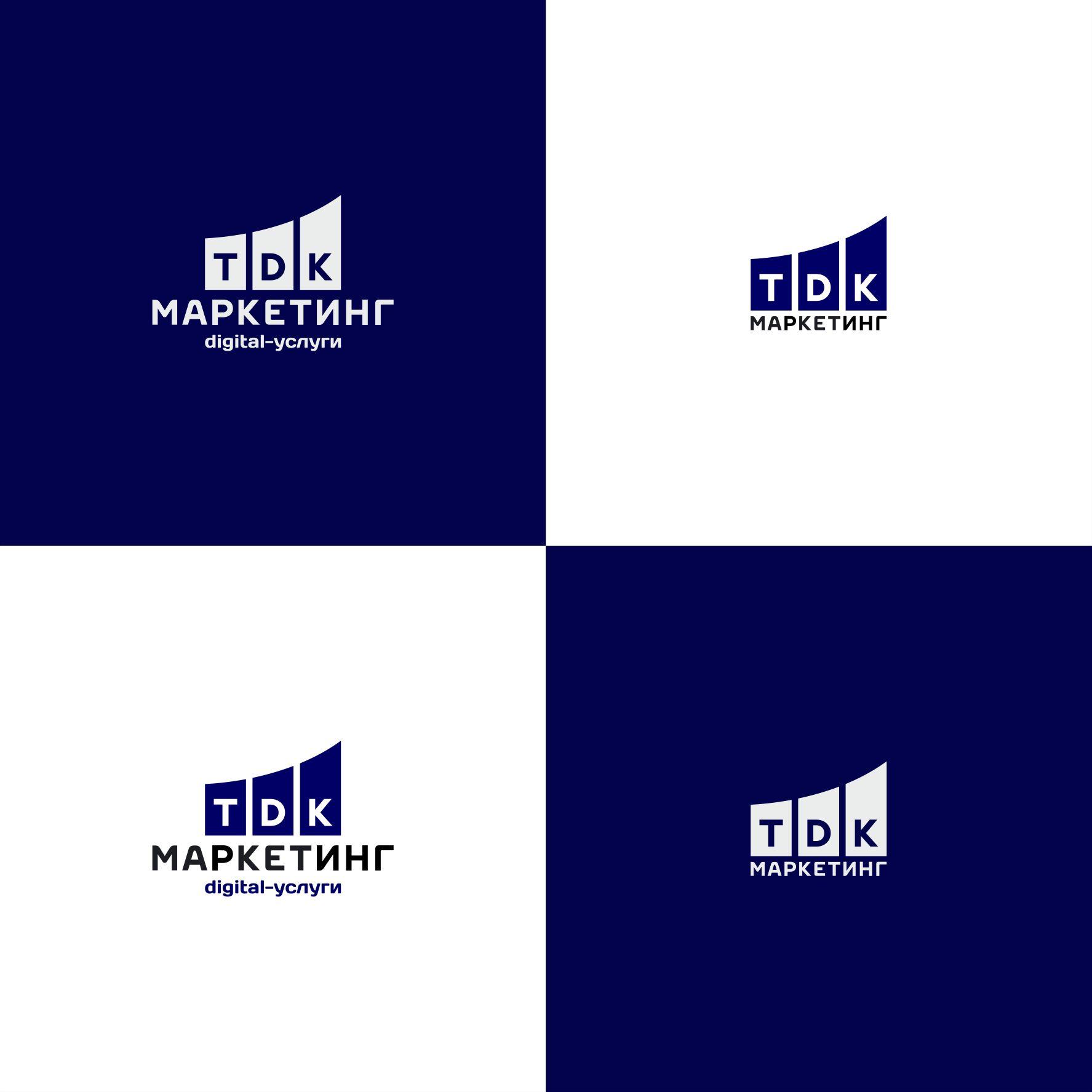 Лого и фирменный стиль для ТДК Маркетинг - дизайнер JMarcus