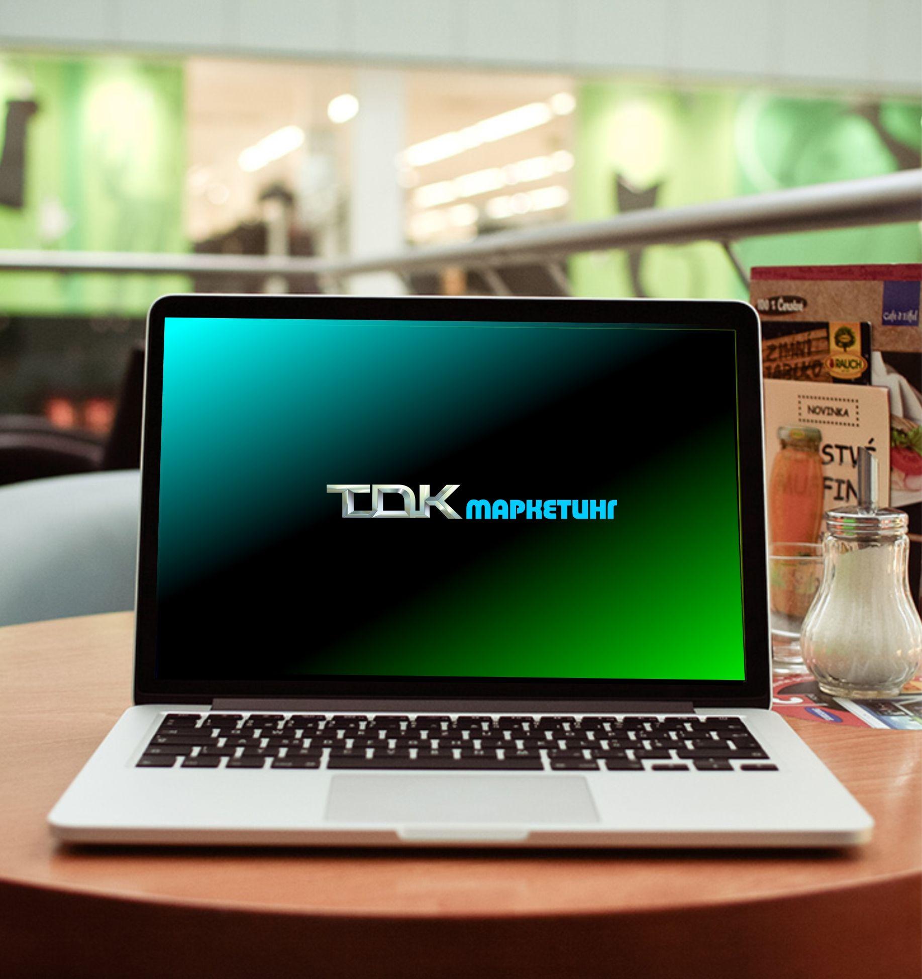 Лого и фирменный стиль для ТДК Маркетинг - дизайнер YUNGERTI