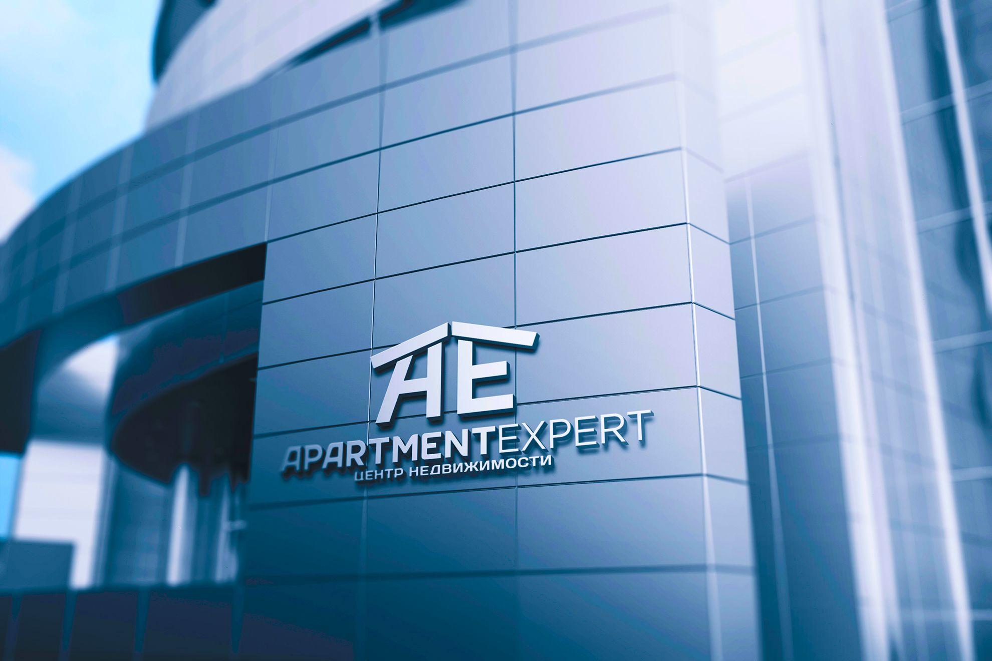 Логотип для APARTMENT EXPERT - ЦЕНТР НЕДВИЖИМОСТИ - дизайнер JMarcus