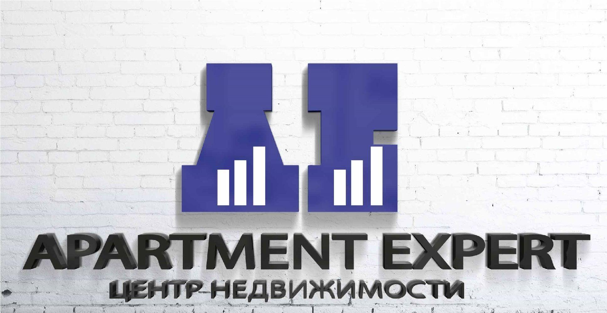 Логотип для APARTMENT EXPERT - ЦЕНТР НЕДВИЖИМОСТИ - дизайнер Rusalam