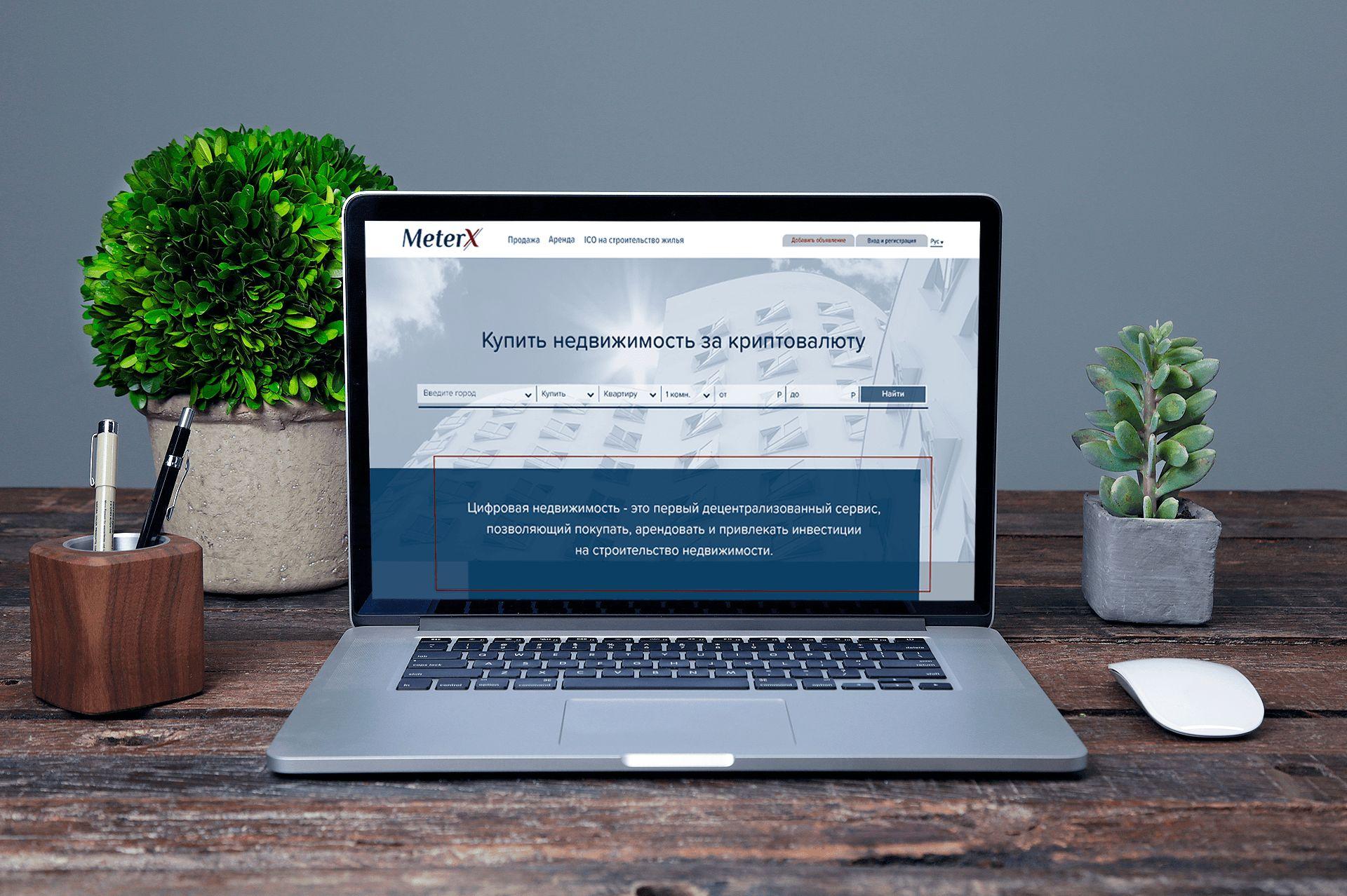 Landing page для Недвижимость - дизайнер elsarin