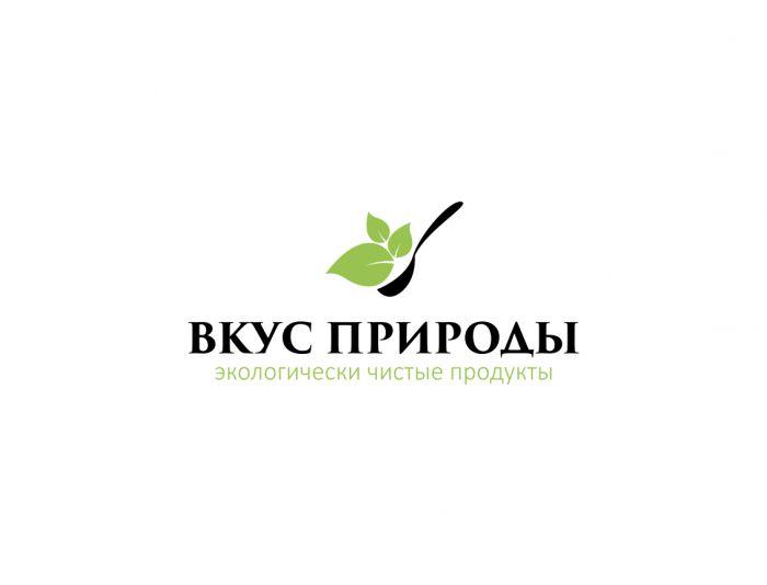 Натуральные продукты картинки логотипы