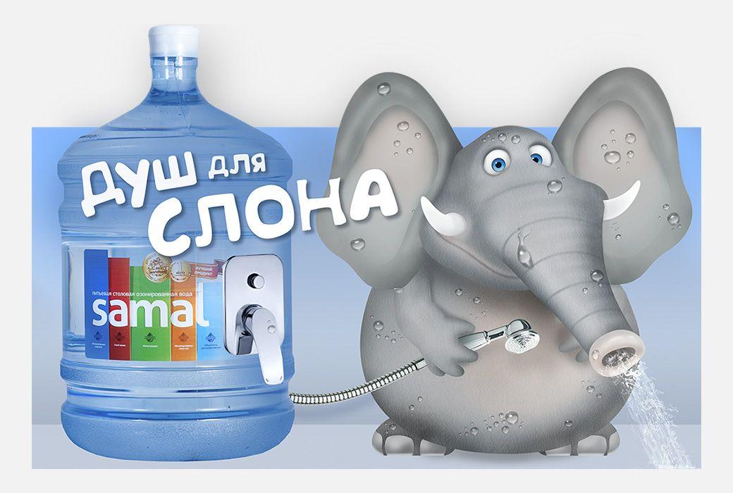 Вывеска для зоопарка (именно для слона) - дизайнер fordizkon