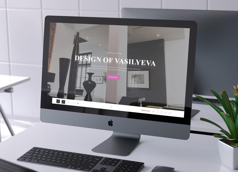 Веб-сайт для Design of Vasilyeva.ru - дизайнер skip2mylow