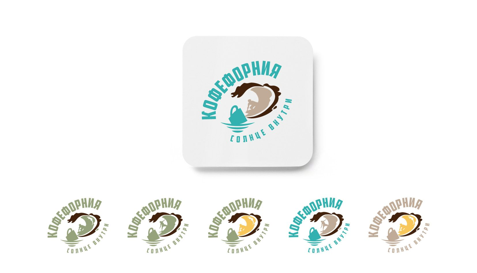 Логотип для BARISTAS - дизайнер andblin61