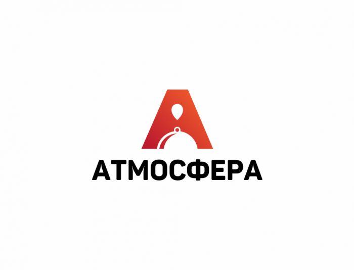 Логотип атмосфера фото
