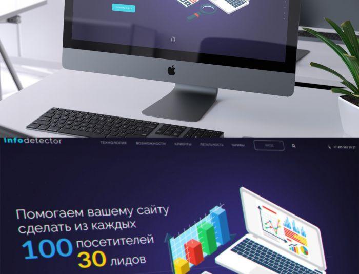 Landing page для info-detector.ru - дизайнер skip2mylow