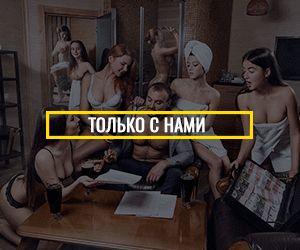 Эротический веб баннер - дизайнер agalakis