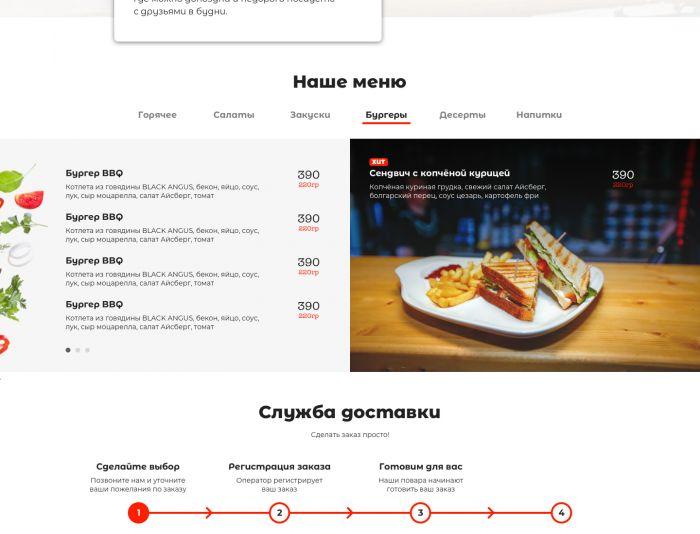 Landing page для PandoraMagadan - дизайнер aoket
