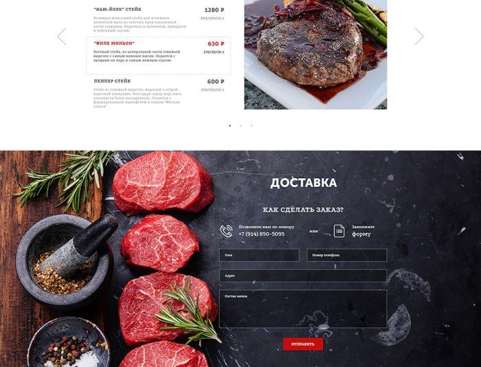 Landing page для PandoraMagadan - дизайнер 0mich