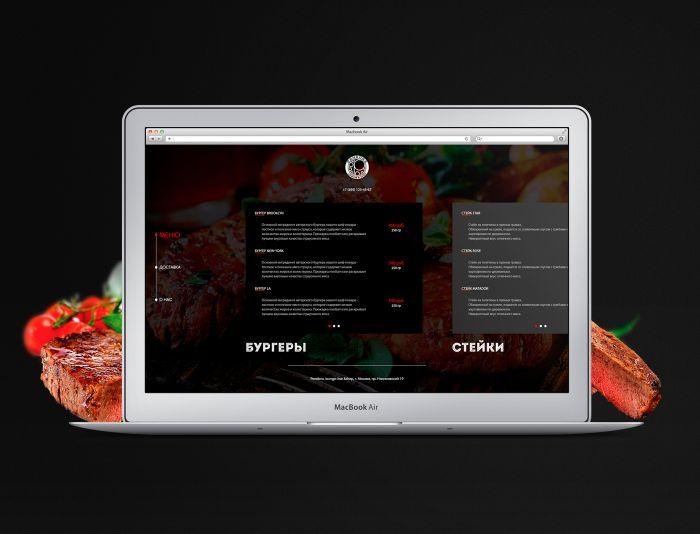 Landing page для PandoraMagadan - дизайнер Ninpo