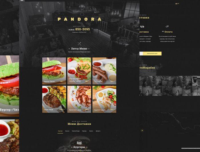 Landing page для PandoraMagadan - дизайнер slavikx3m