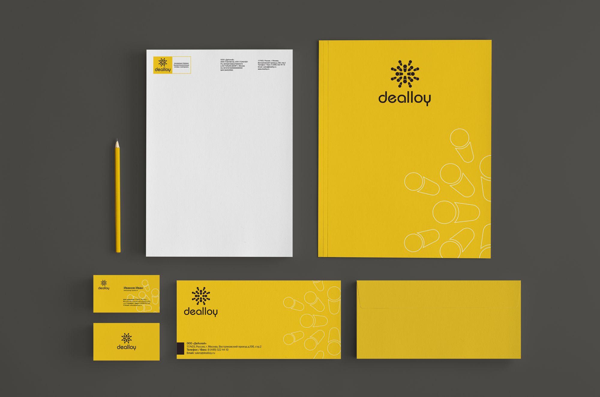 Фирменный стиль - дизайнер enzoha