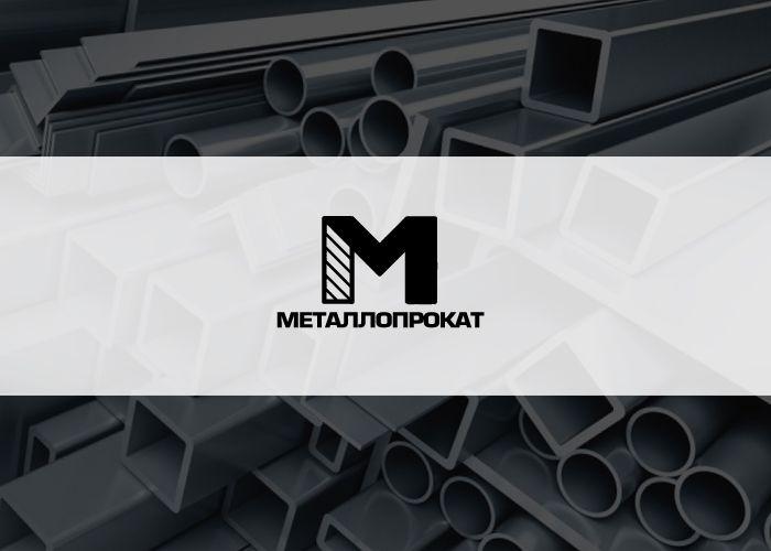 Логотип для Логотип компании - дизайнер AlekseiV