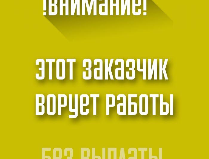Логотип для Логотип компании - дизайнер illay03