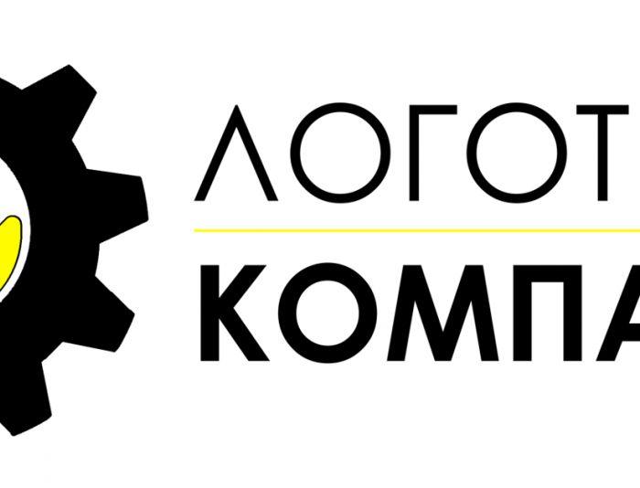 Логотип для Логотип компании - дизайнер booo1qa
