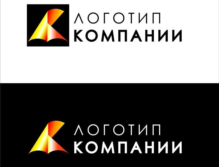 Логотип для Логотип компании - дизайнер gudja-45