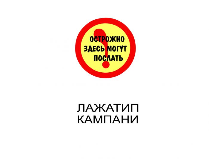 Логотип для Логотип компании - дизайнер YUNGERTI