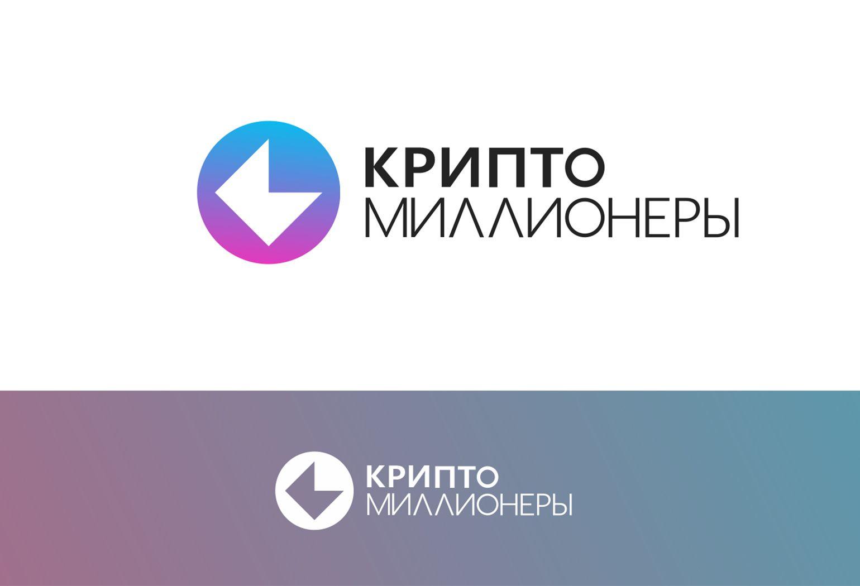 Лого и фирменный стиль для Крипто Миллионеры - дизайнер fordizkon