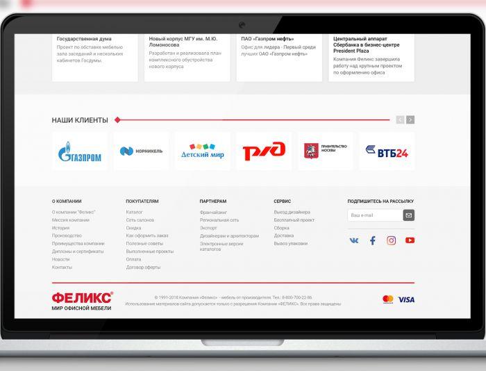 Веб-сайт для https://www.felix.ru - дизайнер oliverfreeman