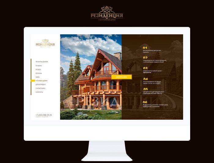 Веб-сайт для Резиденция - дизайнер Ol_04