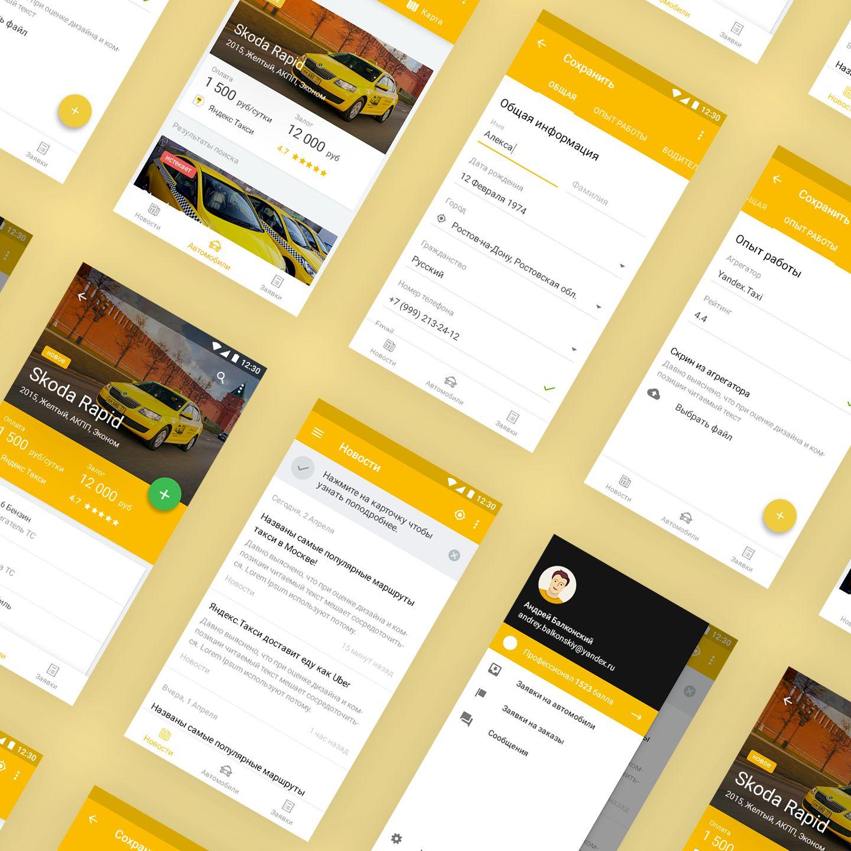 Разработка дизайна мобильного приложения - дизайнер ynglgnd