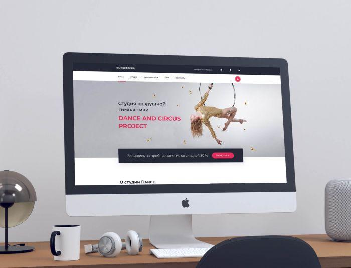 Веб-сайт для dancecircus.ru - дизайнер Shatalof