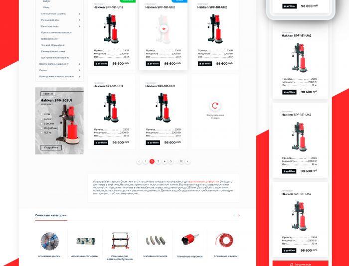 Веб-сайт для Тул Центр - дизайнер INCEPTION