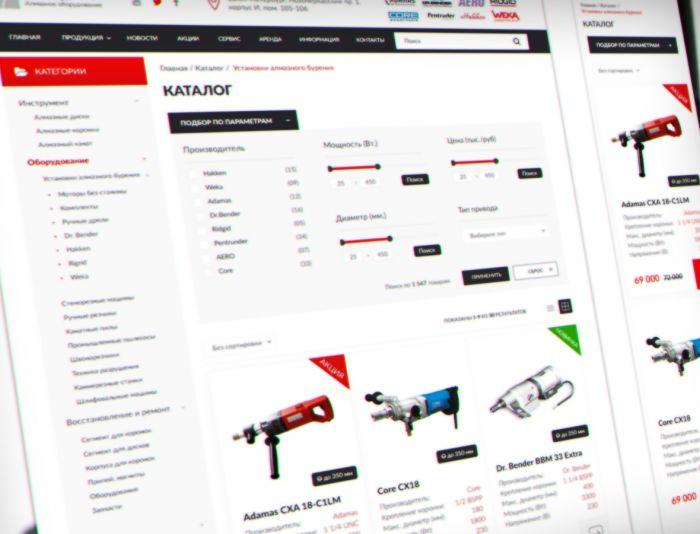 Веб-сайт для Тул Центр - дизайнер skip2mylow