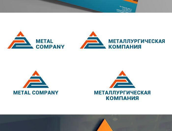 Логотип для A2 - дизайнер MarinaDX