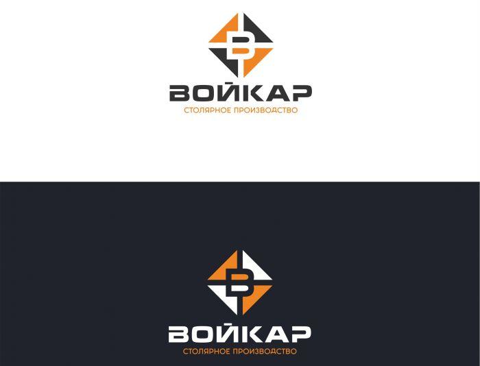 Логотип для столярного производства ВОЙКАР - дизайнер serz4868