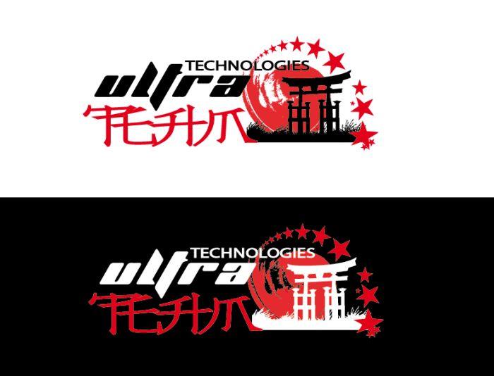 Логотип для Ultra Technologies TEAM - дизайнер 1911z