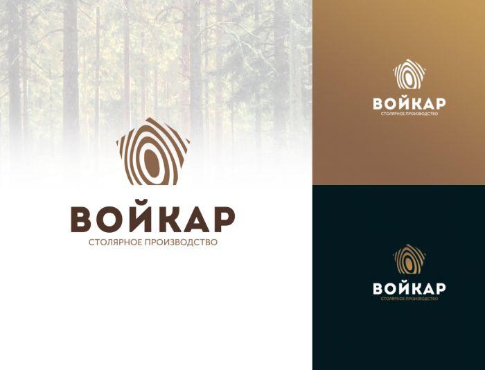 Логотип для столярного производства ВОЙКАР - дизайнер mz777
