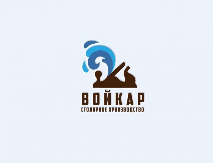 Логотип для столярного производства ВОЙКАР - дизайнер andblin61